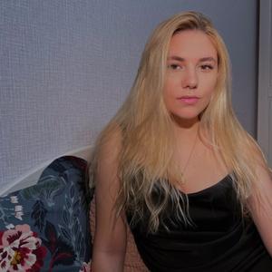 Татьяна, 22 года, Пермь