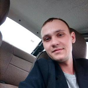 Александр, 28 лет, Алейск