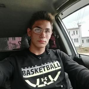 Андрей, 18 лет, Нижний Куранах