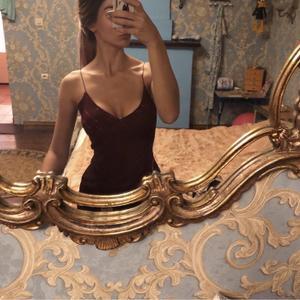 Натали, 25 лет, Томск