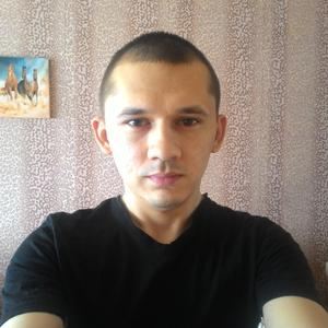 Валентин, 29 лет, Димитровград