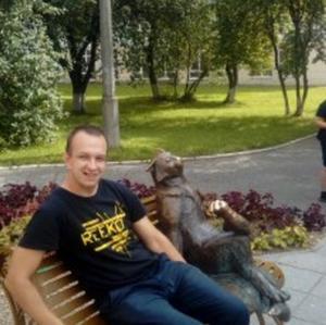 Сергей, 33 года, Электрогорск