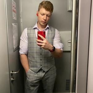 Петр, 25 лет, Нижний Новгород