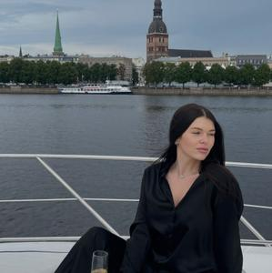 Ариана, 28 лет, Пермь
