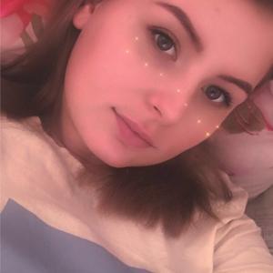Альбина, 22 года, Дальнереченск