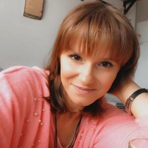 Александра, 44 года, Мурманск