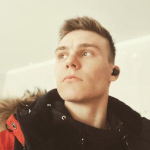 Вячеслав, 24 года, Чапаевск