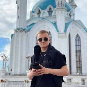 Даниил, 25 лет, Нижний Новгород