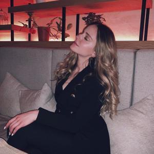 Валерия, 28 лет, Москва