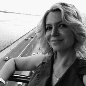 Оксана, 40 лет, Воронеж