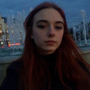 Юлия, 23 года, Жигулевск