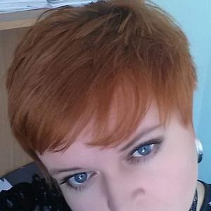 Дана, 42 года, Губкинский