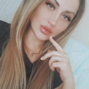 Даринка, 30 лет, Реутов