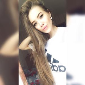 София, 23 года, Кириши