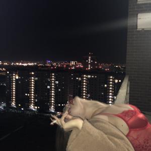 Алина, 20 лет, Краснодар