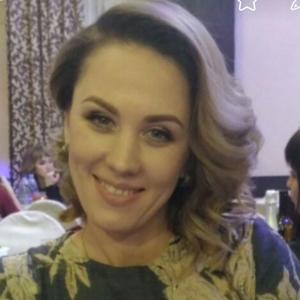 Наталья, 36 лет, Димитровград