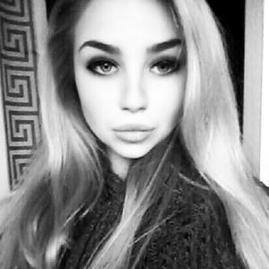 Ксения, 25 лет, Уссурийск