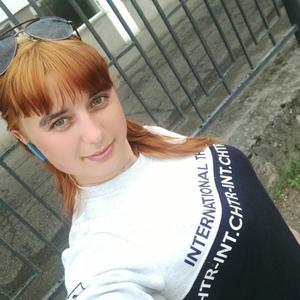 Александра, 24 года, Новосибирск