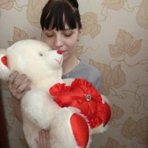 Полинка, 22 года, Зеленогорск