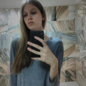 Кристина, 21 год, Красноярск