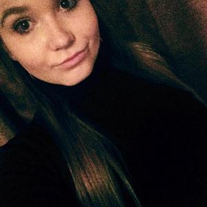 Екатерина, 23 года, Тосно