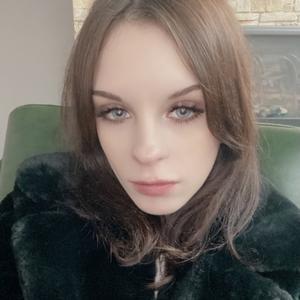 Александра, 18 лет, Брянск