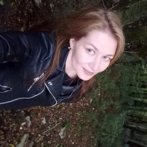 Регина, 33 года, Учалы