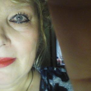 Лаура, 44 года, Пятигорск