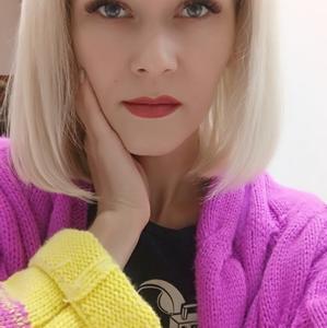Анастасия, 35 лет, Лесосибирск