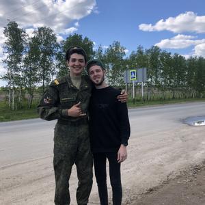 Юрий, 24 года, Альметьевск