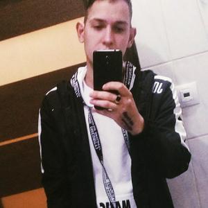 Александр, 23 года, Белгород