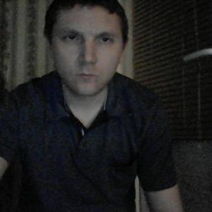 Сергей, 33 года, Ногинск