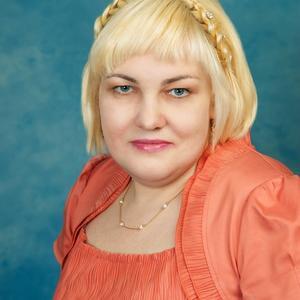 Лина, 44 года, Югорск