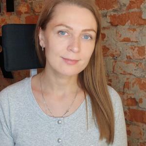 Евгения, 36 лет, Ессентуки