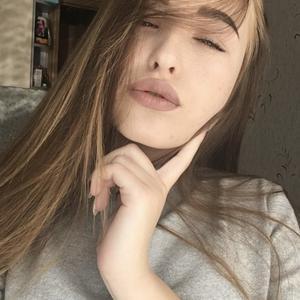Карина, 27 лет, Ульяновск