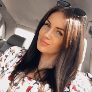 Екатерина, 29 лет, Абакан