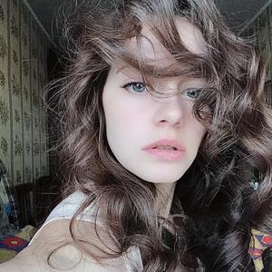 Ася, 27 лет, Москва