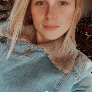 Светлана, 26 лет, Пермь