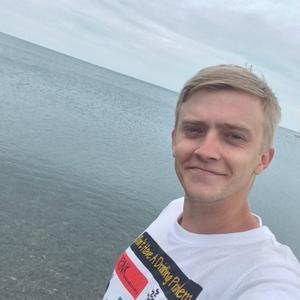 Валентин, 29 лет, Краснознаменск