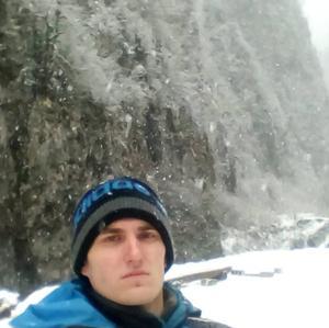Дмитрий, 23 года, Апшеронск