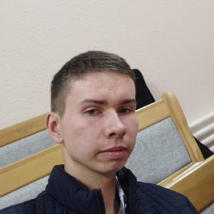 Сергей, 22 года, Прохладный