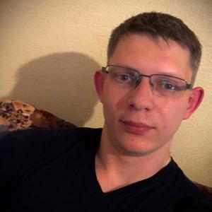 Димончик, 26 лет, Губкинский