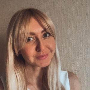 Natalya, 33 года, Челябинск