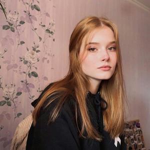 Кристина, 19 лет, Железногорск