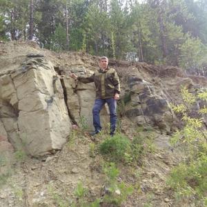 Евгений, 36 лет, Саранск