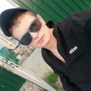 Иван, 26 лет, Челябинск