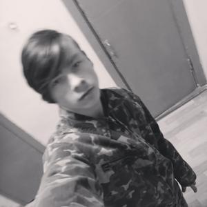 Иван, 18 лет, Великие Луки