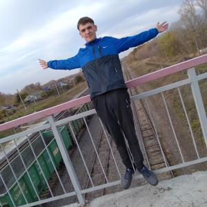 Антон, 21 год, Цильна