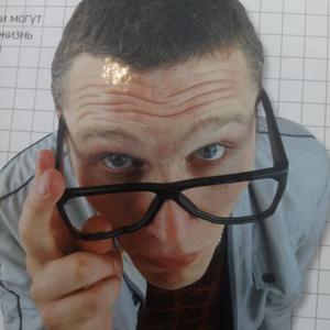 Дмитрий, 34 года, Канск