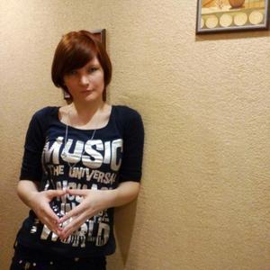 Анна, 28 лет, Уфа